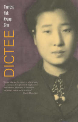 Dictee by Theresa Hak Kyung Cha image