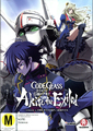 Code Geass: Akito the Exiled Episode 1: The Wyvern Arrives on DVD
