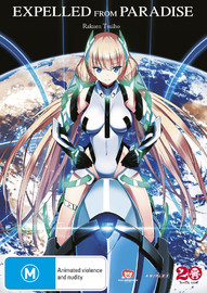 Expelled From Paradise on DVD