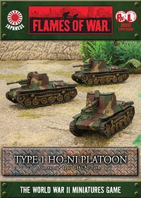 Type 1 Ho-Ni 1 Self-propelled Gun Platoon