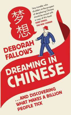 Dreaming in Chinese by Deborah Fallows image