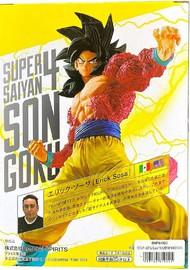 Dragon Ball: Super Saiyan 4 Goku - PVC Figure