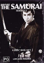 The Samurai - Series 2 (4 Disc Box Set) on DVD