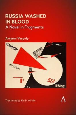 Russia Washed in Blood by Artyom Vesyoly