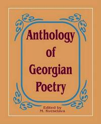 Anthology of Georgian Poetry image