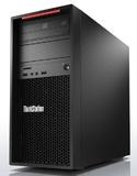 Lenovo P310 SFF E3-1230 V5 1TB HD - Tower Workstation