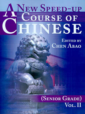 A New Speed-Up Course of Chinese (Senior Grade) by Chen Abao image