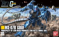 HGUC 1/144 Gouf (Revive) - Model Kit