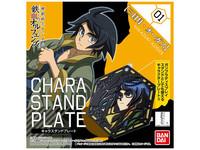Gundam Character Stands Plate: Iron-Blooded Mikazuki