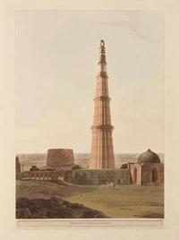 Delhi's Qutb Complex, the Minar, Mosque and Mehrauli by Catherine Asher image