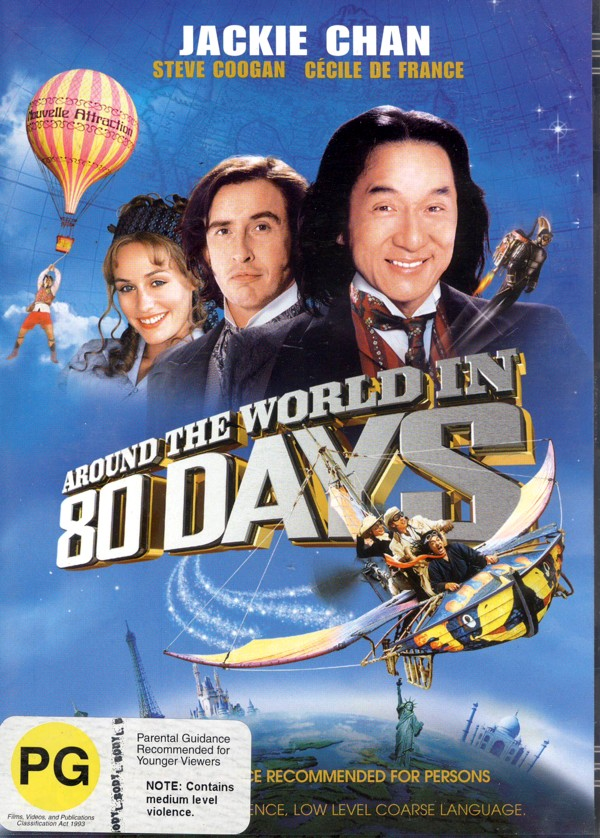 Around The World In 80 Days on DVD image