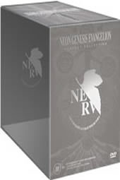Neon Genesis Evangelion Collection *BOX ONLY* on DVD