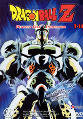 Dragon Ball Z 3.14 - Perfect Cell - Perfection on DVD