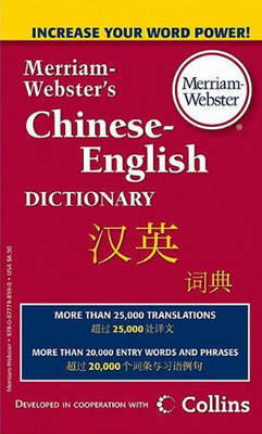 M-W Chinese-English Dictionary