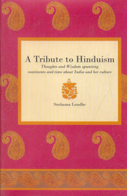 Tribute to Hinduism by Sushama Londhe