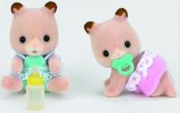 Sylvanian Families: Hamster Twins