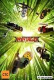 The Lego Ninjago Movie (4K UHD + Blu-ray) on UHD Blu-ray