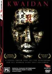 Kwaidan on DVD