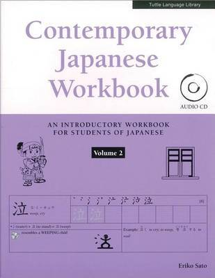 Contemporary Japanese Workbook by Eriko Sato