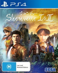 Shenmue I & II for PS4