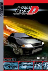 Initial D - Battle 03 - Challenge Night Kids on DVD