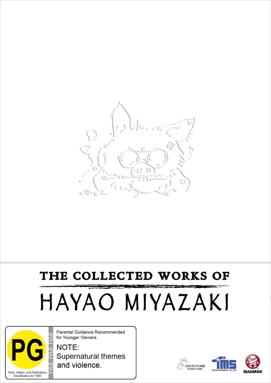 The Collected Works of Hayao Miyazaki Box Set on Blu-ray image