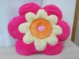 Giant Cuddly Flower Floor Cushion