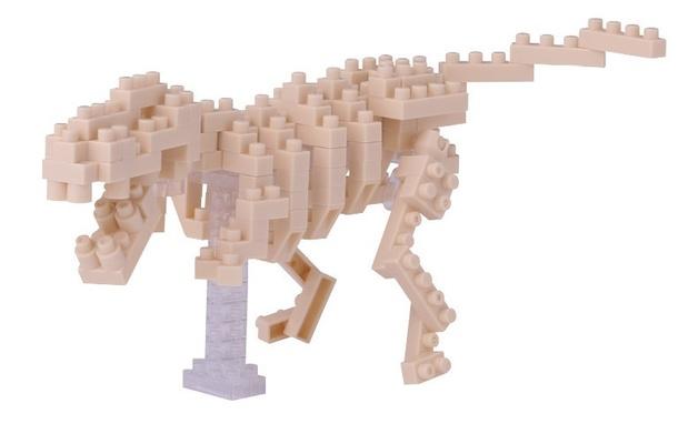 nanoblock: Mini T-Rex Skeleton