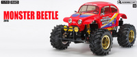 Tamiya 1:10 Monster Beetle (2015)