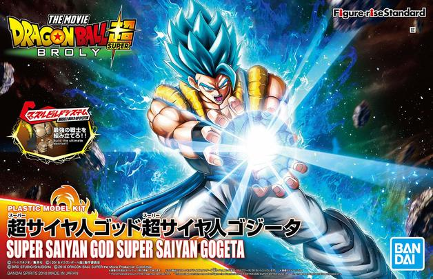 Dragon Ball: Figure-rise: SSGSS Gogeta - Model Kit