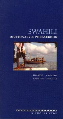Swahili-English / English-Swahili Dictionary & Phrasebook by Nicholas Awde image