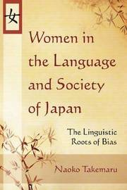 Women in the Language and Society of Japan by Naoko Takemaru image