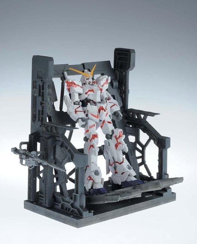 1/144 System Base #1 Gundam Builders Parts image