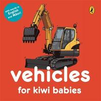 Vehicles for Kiwi Babies by Fraser Williamson image