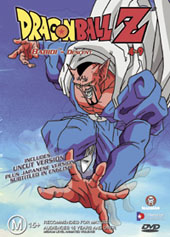 Dragon Ball Z 4.09 - Babidi - Descent on DVD
