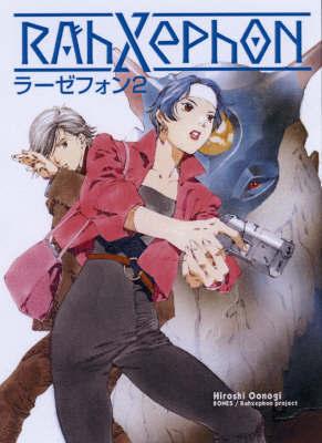 RahXephon Novel: v. 1 by Hiroshi Oonogi