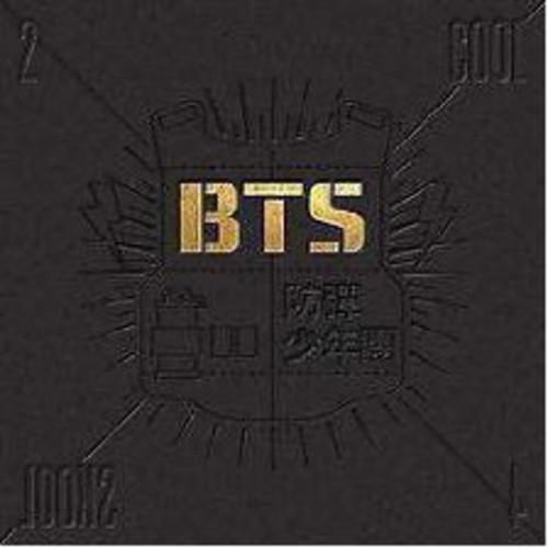 2 Kool 4 Skool by BTS