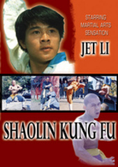 Shaolin Kung Fu on DVD