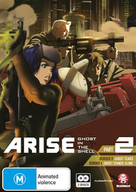 Ghost in the Shell: Arise Part 2 on DVD