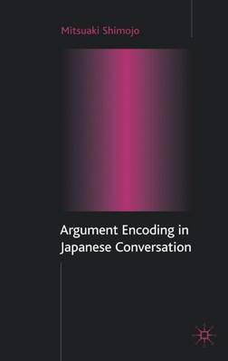 Argument Encoding in Japanese Conversation by Mitsuaki Shimojo image