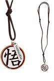 Dragon Ball: Goku's Kanji Necklace