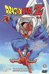 Dragon Ball Z 3.09 - Imperfect Cell - Discovery on DVD