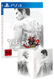 Yakuza Kiwami 2 Steelbook Edition for PS4