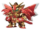 BB Gundam Legends - BB Knight Superior Dragon - Model Kit