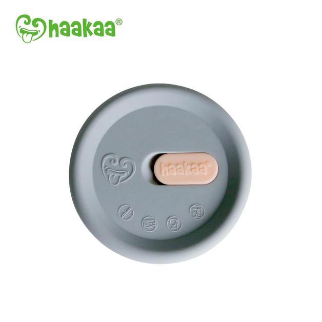 Haakaa: SiliconeBreastPumpCap