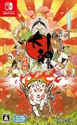 Okami Zekkeiban for Nintendo Switch