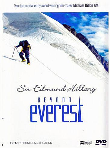 Sir Edmund Hillary: Beyond Everest on DVD