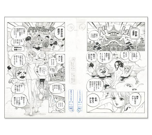 One Piece - Manga Manuscript Replica (A3)