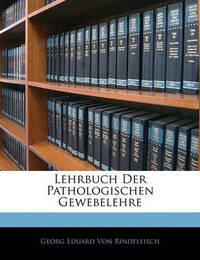 Lehrbuch Der Pathologischen Gewebelehre by Georg Eduard Von Rindfleisch