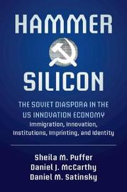 Hammer and Silicon by Sheila M. Puffer